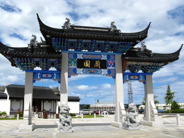 Pai Lau archway outside Dunedin Chinese Garden