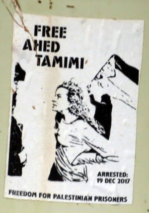 Free Ahed Tamimi poster
